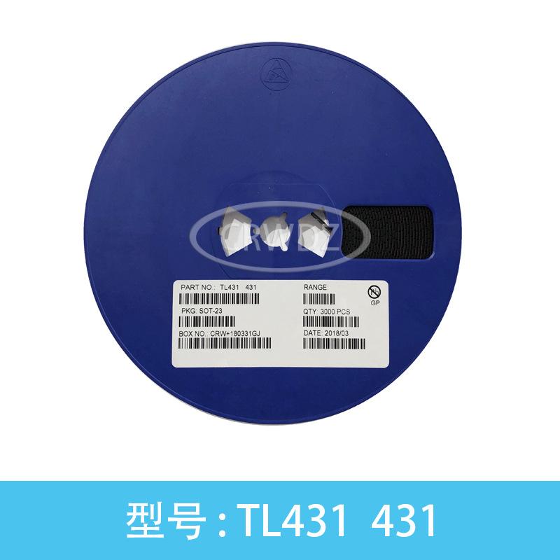 【昌荣微电子】长电一级代理现货供应DTC143ECA 代码23高品质直销