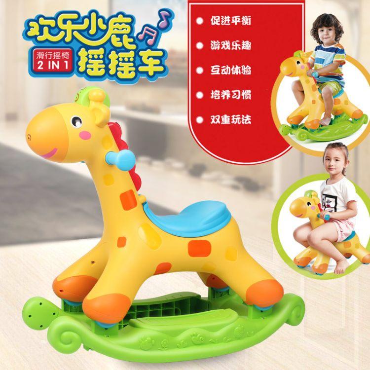 五星摇马39298滑行车木马2合1/宝宝1-3岁四轮万向轮音乐玩具