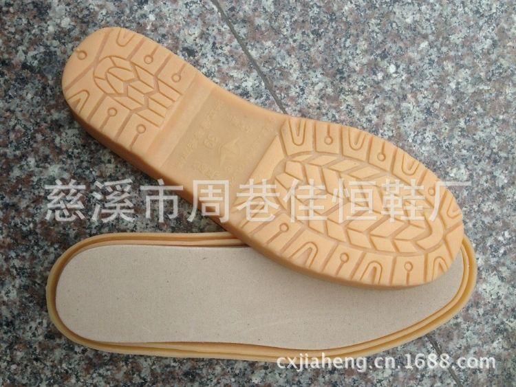 手工棉鞋 材料批发 底 帮 毛绒 拉链