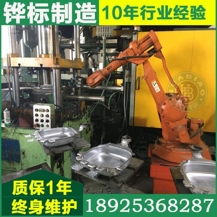 定制自动压铸生产线 自动汤 取件 铸造工业机器人  压铸取件机械