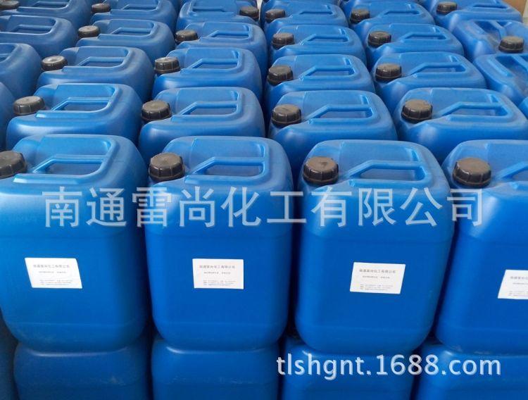 水性聚噻吩分散液