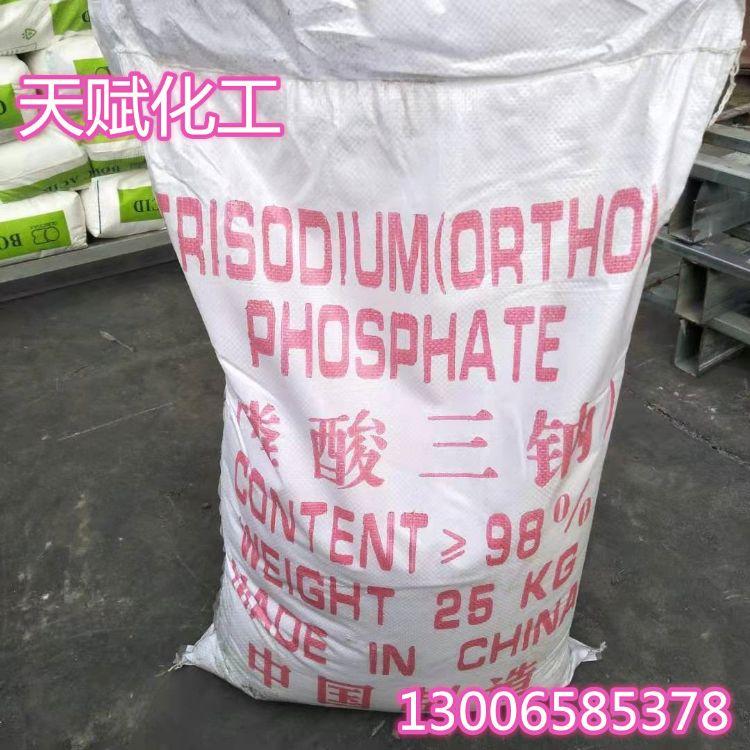 现货批发磷酸三钠 工业级磷酸三钠量大优惠
