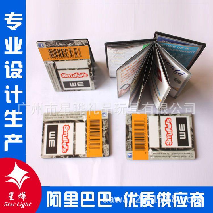 供应折叠卡通磁性电话本冰箱贴  纸质折叠电话本可定制LOGO