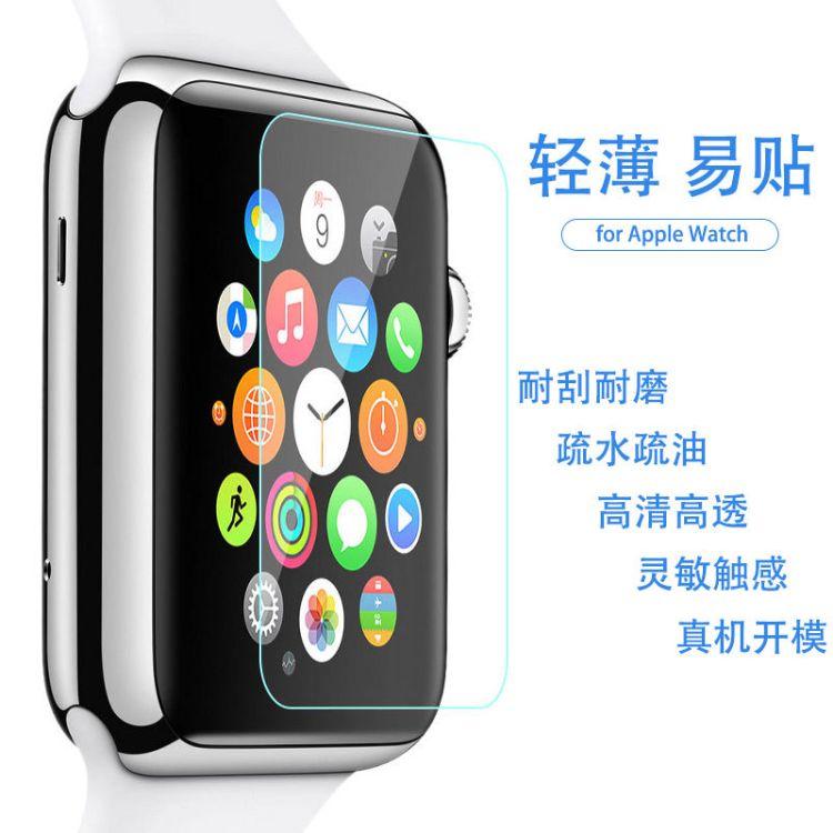 适用于apple watch/iWatch 智能手表膜 38mm/42mm钢化膜保护