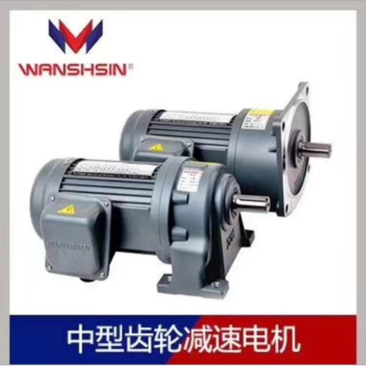 上海起重制药化工机械用1.5KW刹车电机 万鑫齿轮减速马达