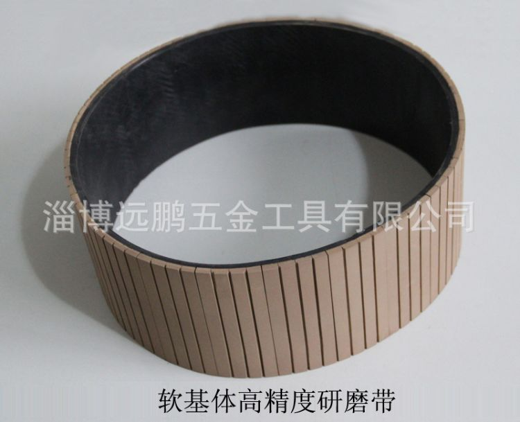 软基体研磨带 机床用抛光带 大号电动抛光轮 现货批发
