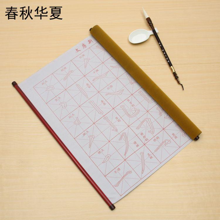 厂家直销万次水写布套装批发水写毛笔练字帖书法毛笔套装