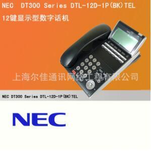 NEC SV8100数字电话机 DTL-12D-1P(BK)TELDT300 12键专用话机