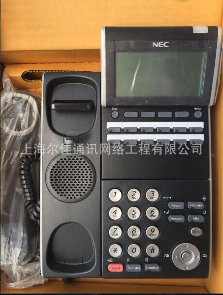 NEC DT300 24键专用话机 NEC DTL-24D-1P(BK)TEL SV8100数字话机