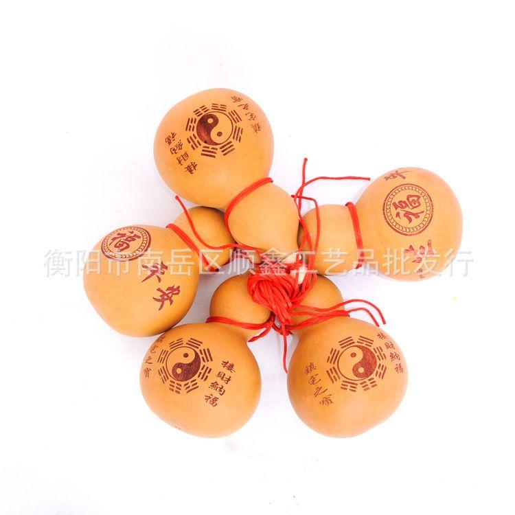热卖酒葫芦 天然葫芦 葫芦批发 八卦图 一生平安图等 高15CM-20CM