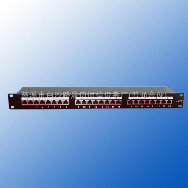 【批发配线架】超六类网络配线架.24口配线架