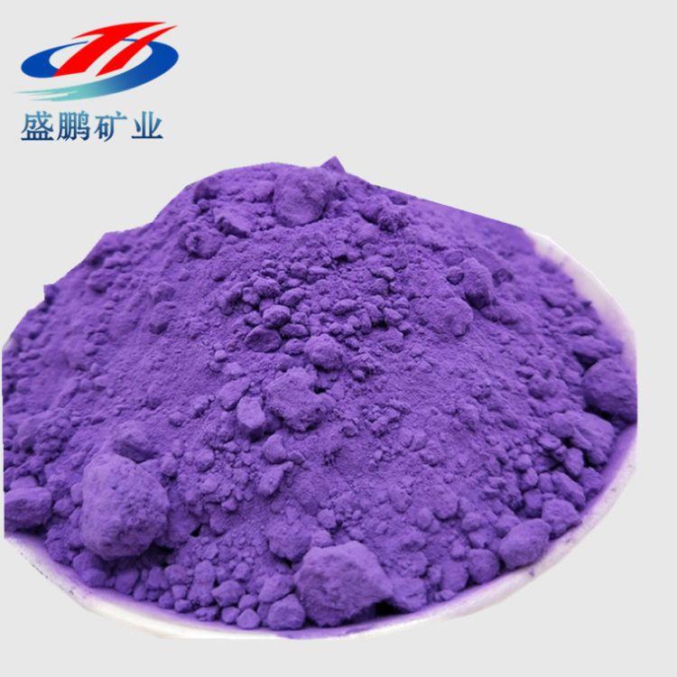 河北塑胶跑道专用氧化铁紫 无机紫色氧化铁颜料 纳米级三氧化二铁