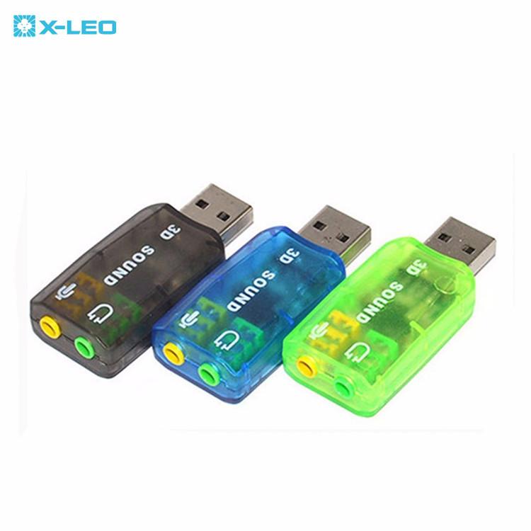 USB5.1外置声卡 5.1独立声卡 笔记本免驱usb声卡 透明USB电脑声卡