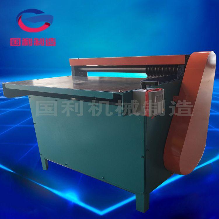国利机械 防潮膜 墙纸分条机 pvc商标切片机