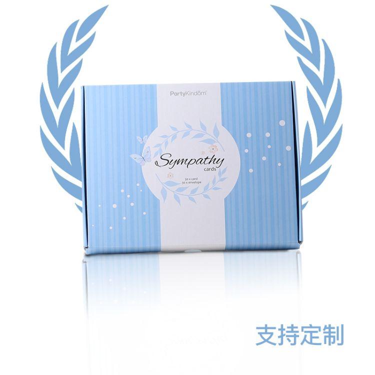 创意结婚生日贺卡请柬信封邀请函套装礼品盒纸质工艺品定制批发