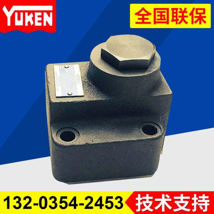 YUKEN原装单向阀 CRG-06-04直角铸铁单向阀 高压单向阀