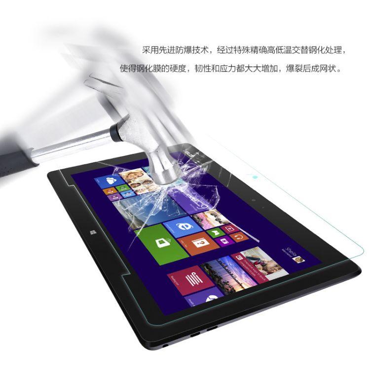 华硕T100/ME400C平板电脑钢化玻璃膜 高清防指纹玻璃膜