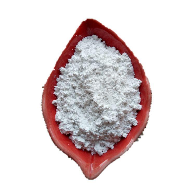 厂家直销-负离子粉-抗菌负离子粉-现货