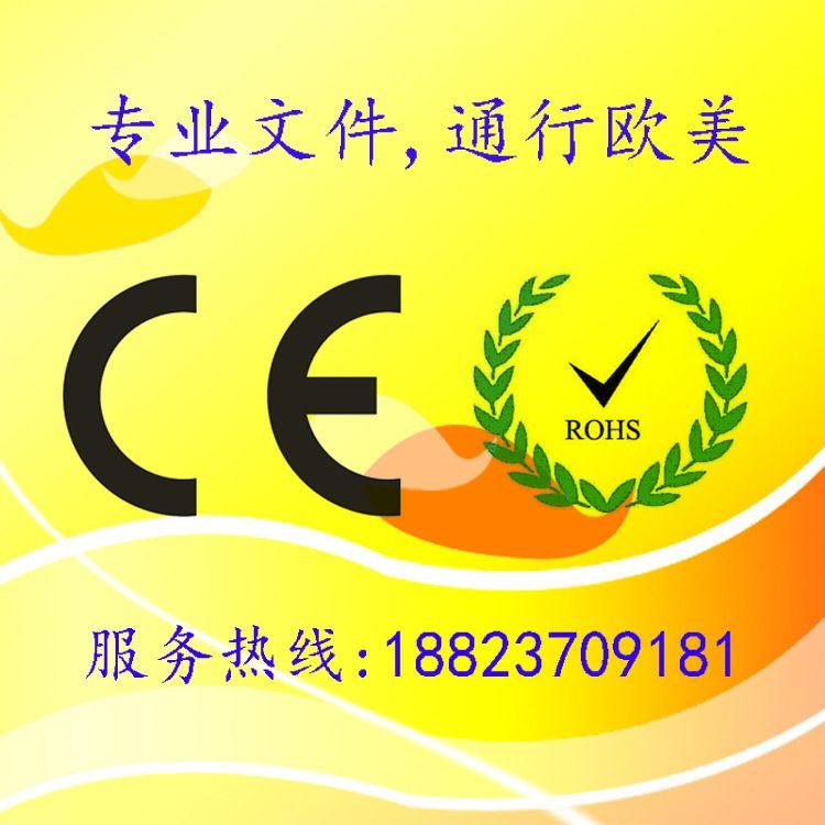 CE认证_FCC认证_CCC认证_MFi认证_Qi认证_UN38.3认证 质检报告