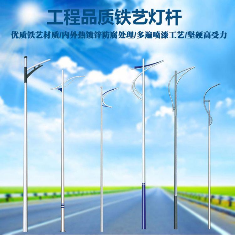 防水6米路灯灯杆价格小区公路马路道路广场照明道路工程路灯杆