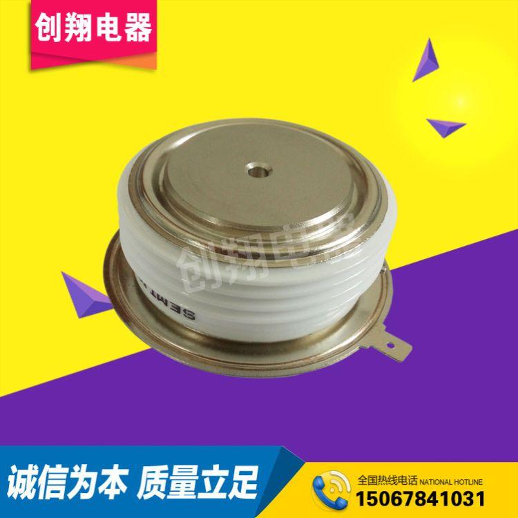 厂价供应平板式可控硅(晶闸管)快速晶闸管凸型SKT760/16E