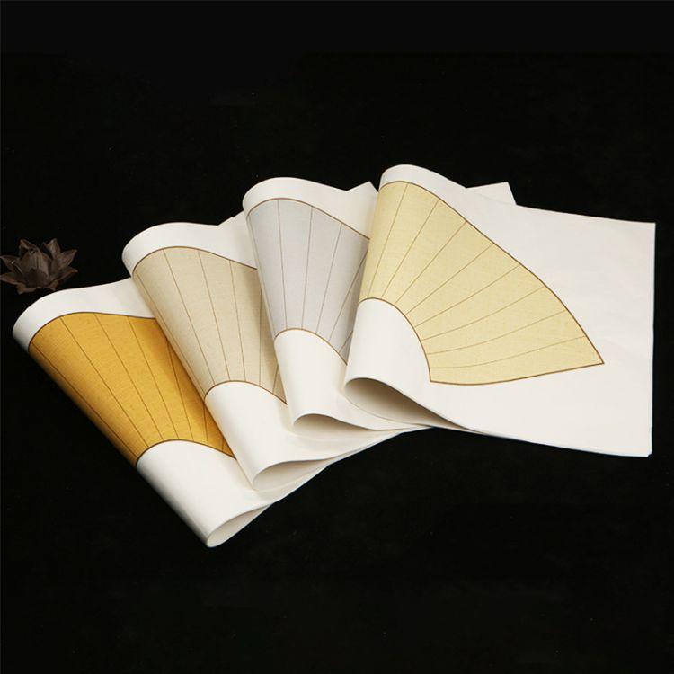 蜡染笺复古做旧扇面宣纸半生熟四尺四开国展书法创作专用空白扇形