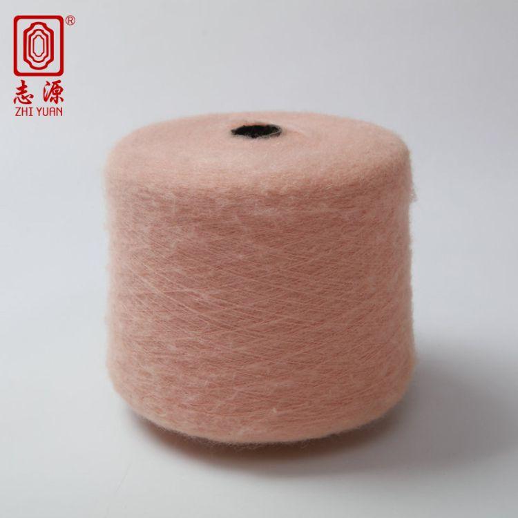 志源纺织 毛感丰富保暖性好羊毛马海毛 13S/1弹力起毛纱