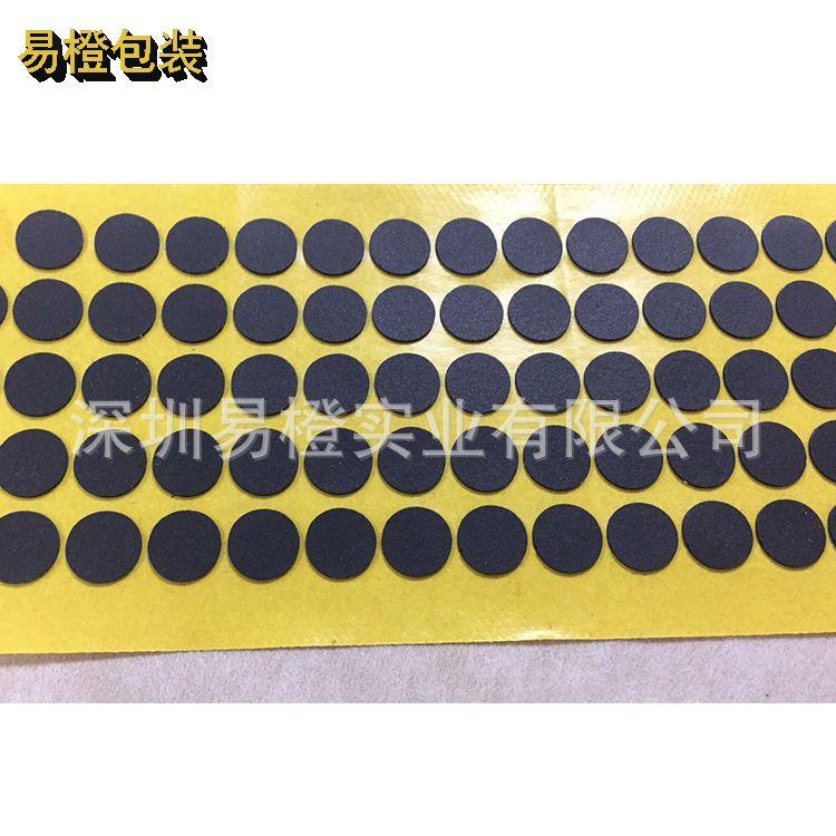 EVA圆形贴标 手机壳保护海绵贴 高粘防撞圆形黑色带胶海绵贴