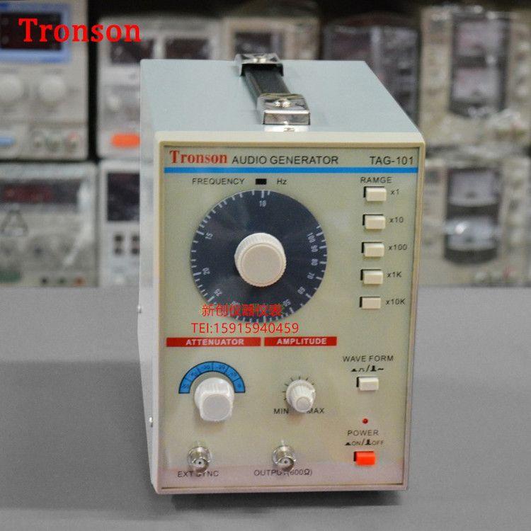 创信TAG-101音频信号发生器 低频信号源音频信号源低频信号发生器