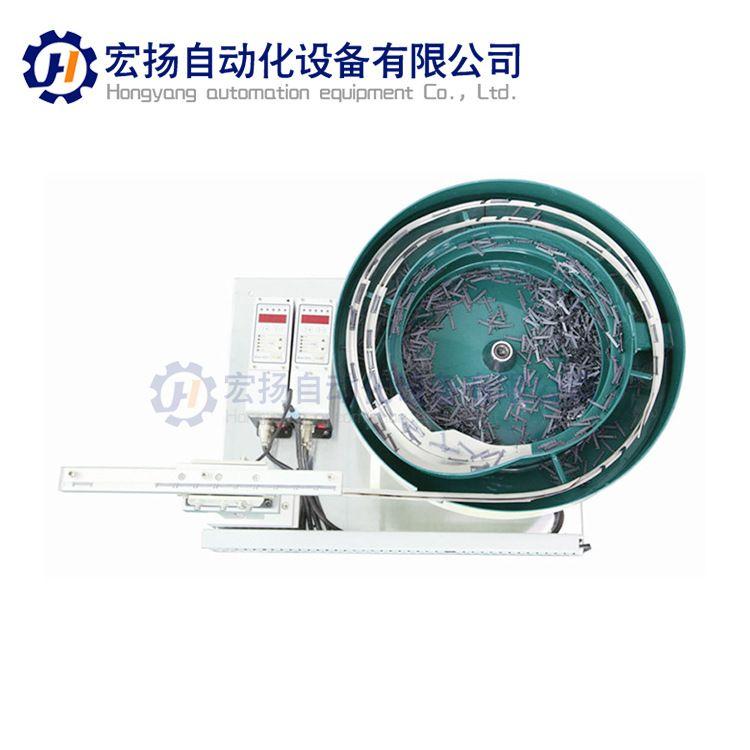 厂家直销加工定制 自动化电感振动盘 电阻振动盘 LED振动盘