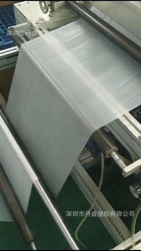 通用级pla PLA/PBAT复合降解膜原料 广东众塑606S