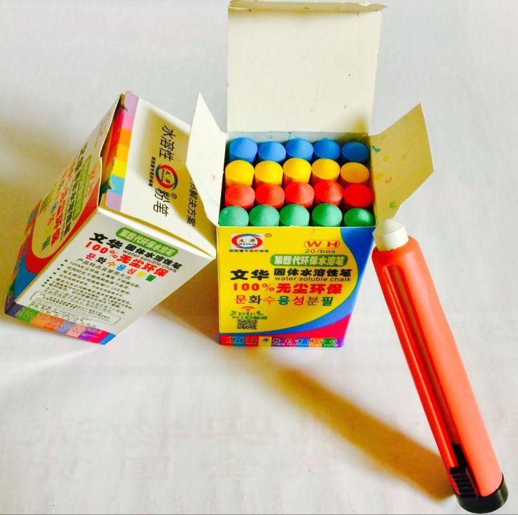供应文华六角粉笔 水溶性粉笔生产批发