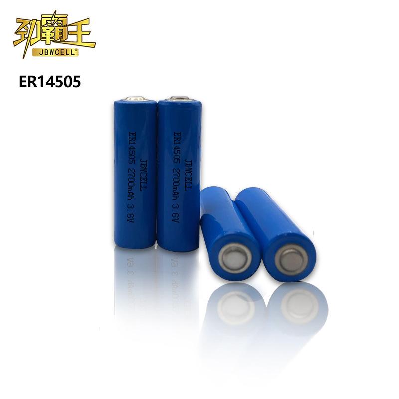 劲霸王ER14505H电池厂家供应高品质广泛用于智能仪表-电子仪器ER14505H