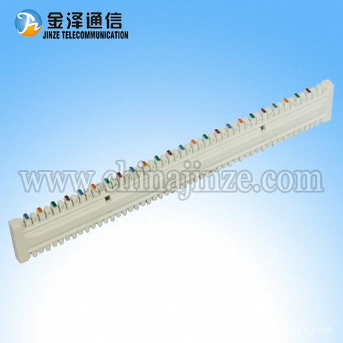 廠家直銷 25對打線塊 模塊 專業生產