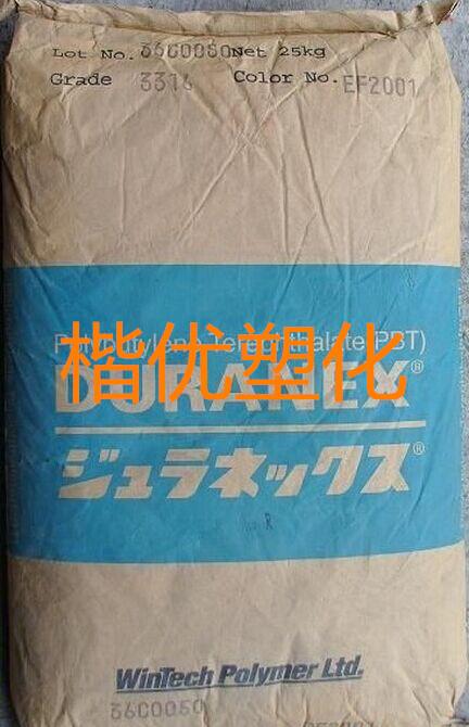 PBT/3316/日本宝理 玻纤增强30% 良好的刚性 阻燃V0 做开关等