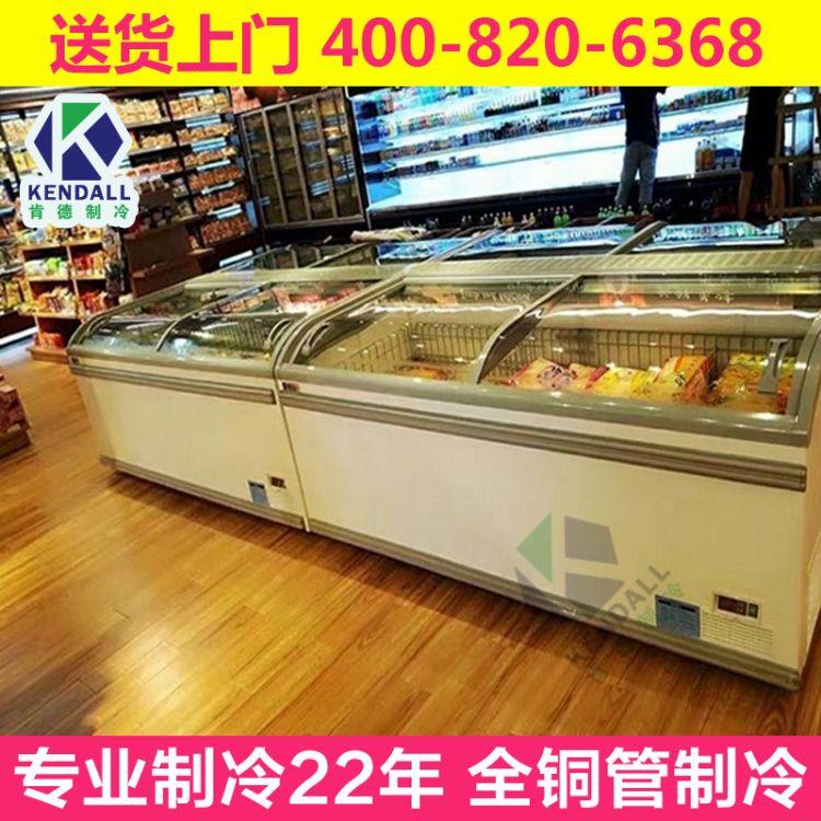 【肯德机电】厂家供应超市岛柜生鲜冷冻岛柜超市冷冻岛柜冷藏展示柜