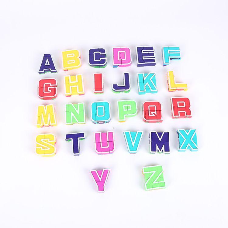 厂家直销 儿童益智玩具26个英文字母变形机器人儿童认知玩具批发
