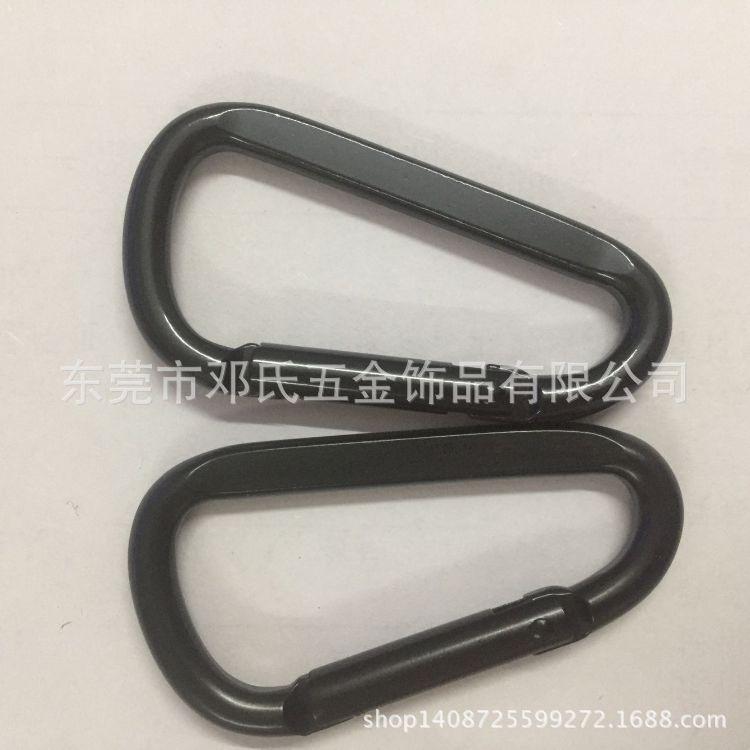厂家直销带锁D型登山扣 D形攀岩扣 户外葫芦形铝合金登山扣