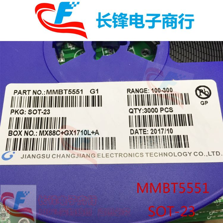 MMBT5551G1SOT-23贴片三极管