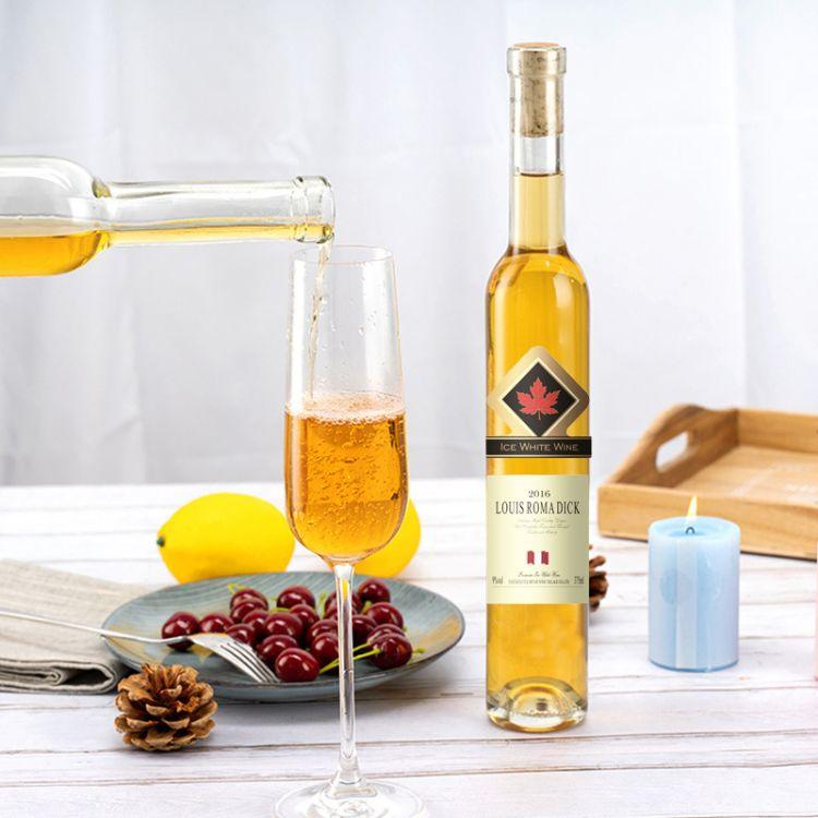 加拿大进口冰酒375ml女士甜白葡萄酒 红酒批发定制一件代发招代理