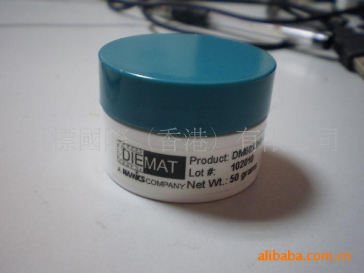 美国进口DM6032HK-sd 大功率LED导电导热银胶 封装银胶