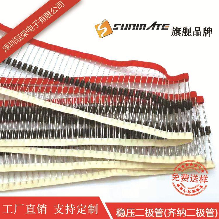 现货 1N5349B 插件 SMBJ5349B 贴片 5瓦二极管 可在线购买