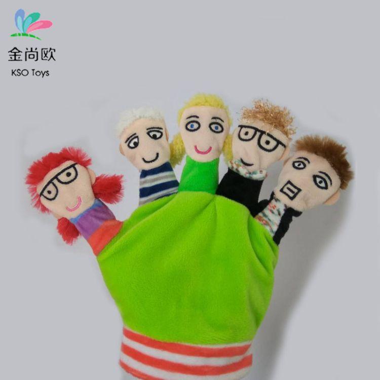 热销加工生产定制布绒家庭成员手偶手指娃娃婴儿开心指尖故事玩偶