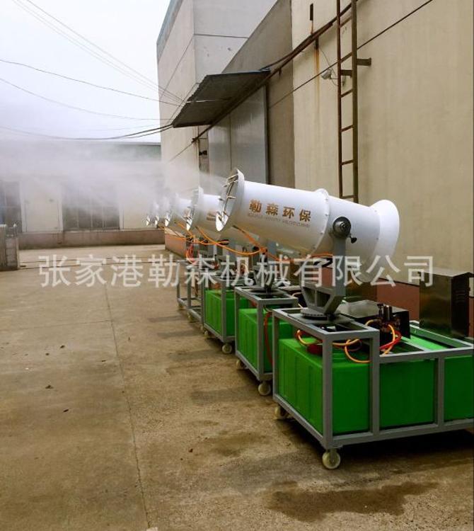 雾炮机 除尘喷雾机降尘雾炮 工地除尘喷雾机 工地降尘雾炮机