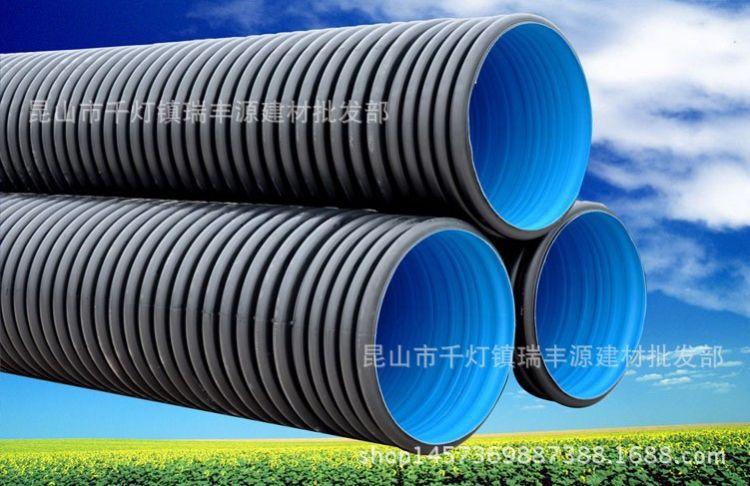 双壁波纹管报价  上海明国塑胶制品有限公司 (HDPE)双壁波纹管