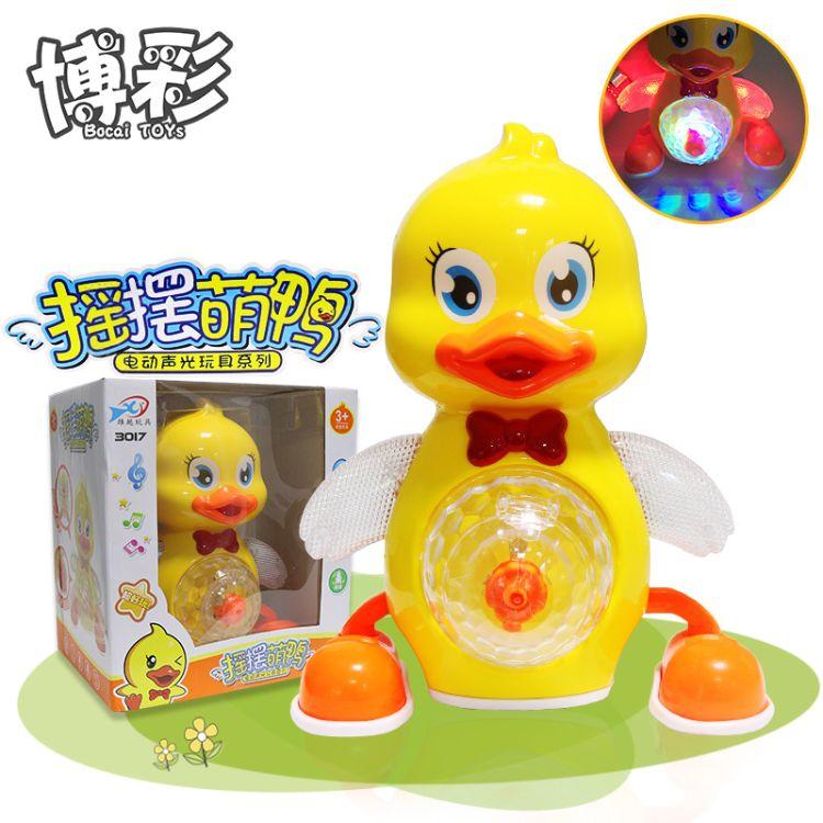 儿童电动跳舞鸭 走路摇摆萌鸭 闪光音乐跳舞小黄鸭 地摊益智玩具
