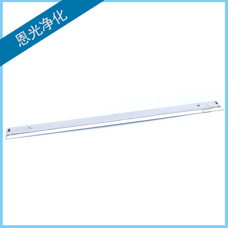 厂家直销高品质弯杆杀菌灯架优质铝合金紫外线杀菌不锈钢灯架批发