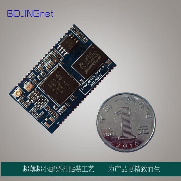 wifi模块解决方案 控制模块 uart转wifi模块 深圳WiFi模块供应商