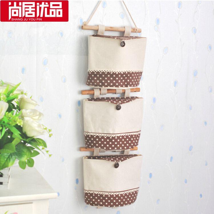 现货批发 韩式麻布艺门厅收纳挂袋挂式收纳袋收纳包墙壁挂袋挂袋