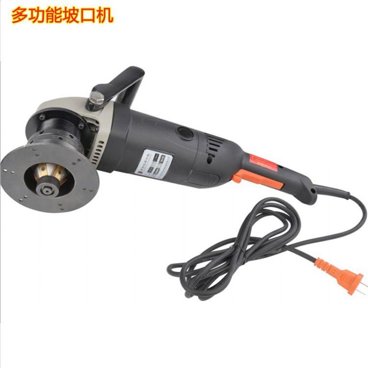 多功能电动坡口机便携手持 PB15平板倒角机坡口机配件进口电机